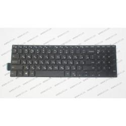 Клавиатура для ноутбука DELL (Inspiron: 7566, 7567) rus, black, без фрейма, подсветка клавиш