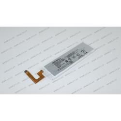 Батарея для смартфона Sony Xperia M5 (E5603, E5606, E5633, E5643, E5653, E5663) 4.35V 2600mAh 9.9Wh