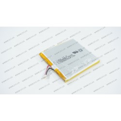 Батарея для смартофона Sony Xperia Acro S  3.7V 1840mAh 6.9Whr