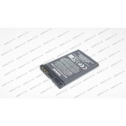 Батарея для смартофона Nokia BL-5CT (C6-01 RM-718)