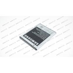 Батарея для смартфона Samsung EB-484659VU (Galaxy Star S5820, Galaxy W i8150) 3.7V 1500mAh 6.11Wh
