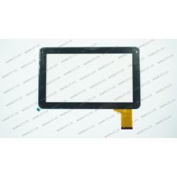 Тачскрин (сенсорное стекло) FHF90006, 9, внешний размер 233*142 мм, рабочая часть 198*112 мм, черный
