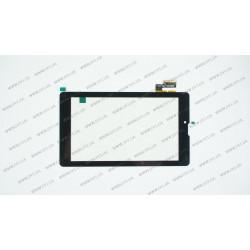 Тачскрин (сенсорное стекло) SG5740A-FPC_V5-1 (с вырезом), 7, внешний размер 186*107 мм, рабочий размер 155*91 мм, 36pin, черный