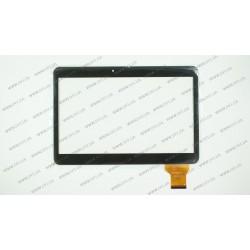 Тачскрин (сенсорное стекло) VTC5010A28-FPC-1.0, 10,1, внешний размер 240*163 мм, рабочая часть 224*127 мм.,  50pin, черный