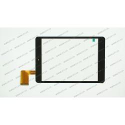 Тачскрин (сенсорное стекло) FPCA-79D4-V02, 7,85, внешний размер 196*131 мм, рабочий размер 161*121 мм, чёрный