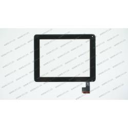 Тачскрин (сенсорное стекло) для Digma iDsD8, QSD 8007-03, 8, внешний размер 198*154 мм, рабочий размер 162*122 мм, 50 pin, черный