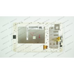 Тачскрин (сенсорное стекло) + матрица (BA070WS1-100) для LENOVO A3300, white