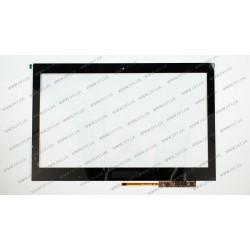 _Тачскрин (сенсорное стекло) для ASUS ZenBook Prime UX31A, 13.3, черный