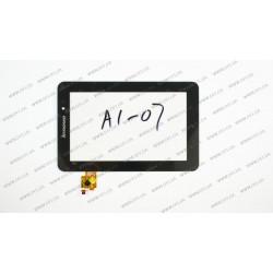 """Тачскрин (сенсорное стекло) для LENOVO IdeaPad Tablet A1-07,  07.0"""", черный"""