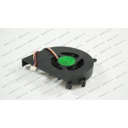 Вентилятор для ноутбука HP COMPAQ 650, 655, CQ58, G58 (686259-001, mf75120v1-c130-s9a) (Кулер)