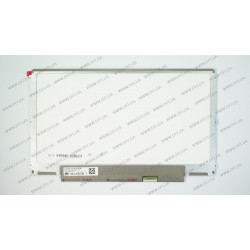 Матрица 12.5 LP125WH2-TPF1 (1366*768, 30pin(eDP), LED, SLIM (горизонтальные ушки), матовая, разъем справа внизу) для ноутбука