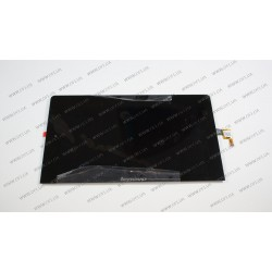 Тачскрин (сенсорное стекло) + матрица (CLAA080WQ03) для Yoga Tablet 8, B6000 series  0.8, черный