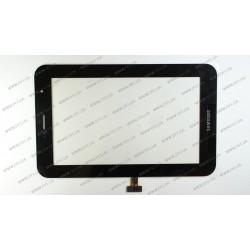 Тачскрин (сенсорное стекло) для Samsung Galaxy Tab 1, P6200, 6210, 7, черный