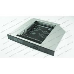 Карман для 2.5' IDE HDD, h=12.7mm, устанавливается вместо IDE-привода ноутбука, Second HDD Caddy Optibay, матовый