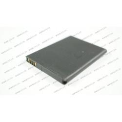 Батарея для смартофона HTC BM60100 (One SV C520e, Desire 600, SU T528w, SC T528d/ST) 3.8V 1800mAh 6.84Wh