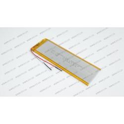 Батарея для планшета HJ 4045135 3.7V 4200mAh (4mm*45mm*135mm)