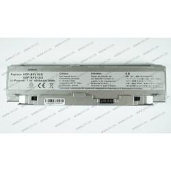 Батарея для ноутбука Sony BPL15 (VGP-BPS15, VGP-BPL15) 7.4V 4800mAh Silver