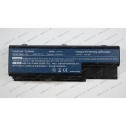 Батарея для ноутбука Acer AC5920 (Aspire: 5230, 5720, 5920, 7520, TravelMate: 7230, 7530, 7730) 11.1V 5200mAh, Black