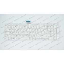 Клавиатура для ноутбука Toshiba (Satellite: C50, C50D, C55, C55D) rus, white