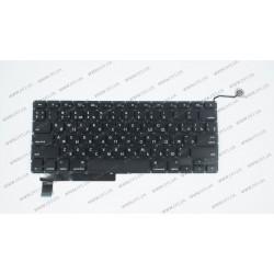 Клавиатура для ноутбука APPLE (MacBook Pro: A1286, MB985, MB986, MC721, MC723 (2009, 2010, 2011, 2012), 15.4) rus, black, горизонтальный Enter