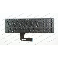 Клавиатура для ноутбука DELL (Inspiron: 3721, 5721) rus, black, без фрейма