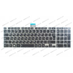 Клавиатура для ноутбука TOSHIBA (L50D, L55) rus, black, silver frame