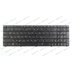 Клавиатура для ноутбука ASUS (A52, K52, X54, N53, N61, N73, N90, P53, X54, X55, X61), rus, black (N53 version) (OEM)