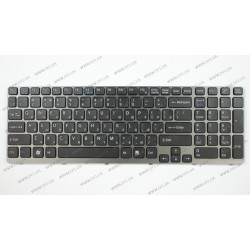 Клавиатура для ноутбука SONY (E15, E17, SVE15, SVE17) rus, black, silver frame