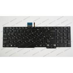 _Клавиатура для ноутбука SONY (SVT15 series) rus, black, без фрейма, подсветка клавиш
