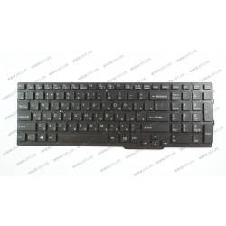 Клавиатура для ноутбука SONY (SVS15 series) rus, black, без фрейма