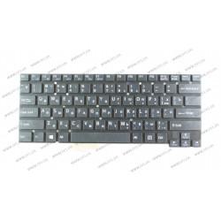 Клавиатура для ноутбука SONY (SVT13, SVT14 series) rus, black, без фрейма