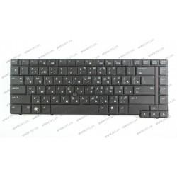 Клавиатура для ноутбука HP (EliteBook: 8440p, 8440w, Compaq: 8440p, 8440w) rus, black
