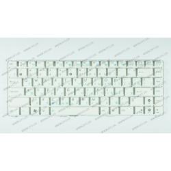 Клавиатура для ноутбука ASUS (Eee PC 1215, 1225), rus, white, без фрейма