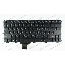 Клавиатура для ноутбука ASUS (EeePC: 1011, 1015, 1016, 1018 series), rus, black, без фрейма