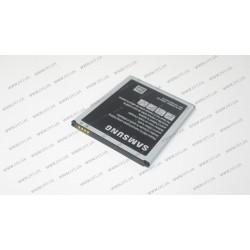 Батарея для смартфона Samsung (Galaxy J7 J700H) 3.85V 3000mAh (EB-BJ700CBE)