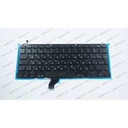 Клавиатура для ноутбука APPLE (MacBook Pro Retina: A1502 (2013-2015)) rus, black, подсветка клавиш, BIG Enter