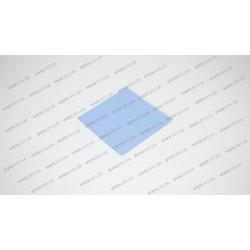 Термопрокладка силиконовая (100*100*1.25mm, 4.0 w/m-K) для ноутбуков (синяя)