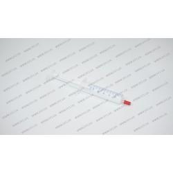 Теплопроводная паста (термопаста) КПТ-8, 25грамм, 0.7 Вт/(м*К), шприц, ГОСТ