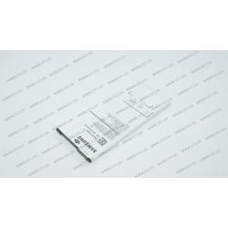 Батарея для смартфона Samsung EB-BA710ABE (A710F Galaxy A7) 3.85V 3300mAh 12.71Wh