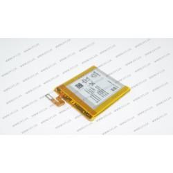 Батарея для смартфона Sony LT28i 1840mAh 6.9Whr