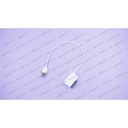 Переходник для ноутбуков miniSATA на USB (для подключения DVD-RW приводов по USB без внешних карманов), белый