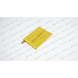 Батарея для смартфона Sony 1288-9125 (Xperia Z3+) 3.8V 2930mAh 11.2Wh