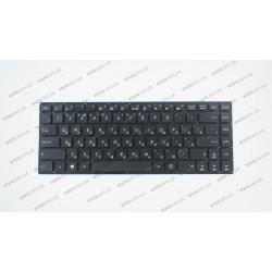 Клавиатура для ноутбука ASUS (E403 series) rus, black, без фрейма