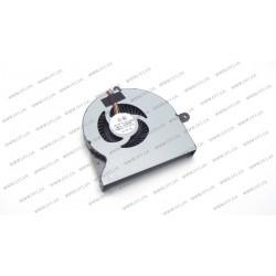 Вентилятор для ноутбука ASUS G751JM (GPU FAN) (13NB06G1P18011) (Кулер)