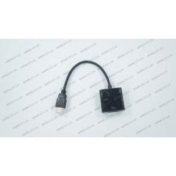 Конвертер HDMI to VGA 10см, black
