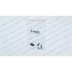 Винты корпусные для ноутбуков, диаметр 2.5мм, длина 6 мм, черные (10 штук)
