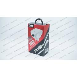Зарядное устройство EMY MY-265 , 3USB 3.4A , белый + Lightning кабель