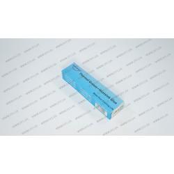 Теплопроводная паста (термопаста) белая силиконовая Halnziye, тюбик - 150грамм, теплопроводность - 1.42 Вт/(м*К)