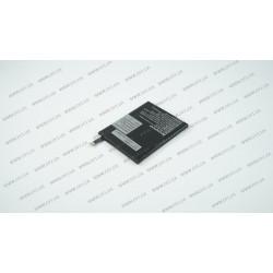 Батарея (high copy) для смартфона Lenovo BL234 (P70, P70t, P90, A5000) 3.8V 4000mAh 15.2Wh