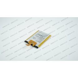 Батарея для смартфона Lenovo BL226 (S860) 3.8V 4000mAh 15.2Wh